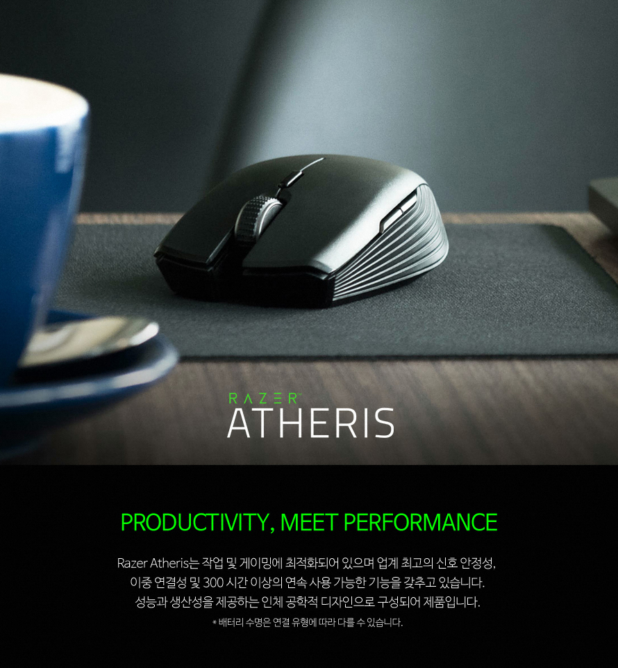 razer_atheris_add.jpg