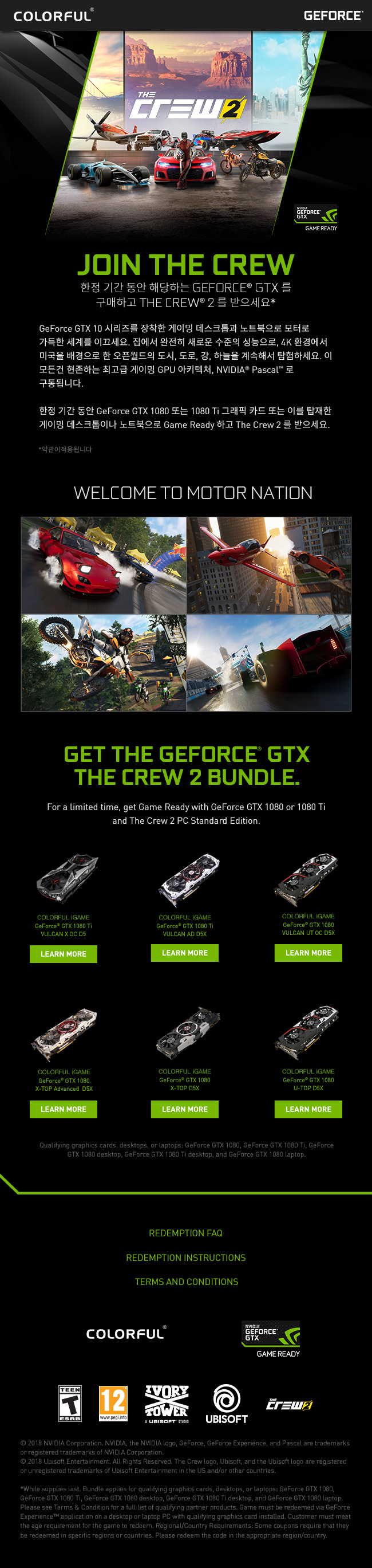 geforce-game-ready-crew2-channel-lp-emea-apac-5-kr-.jpg